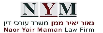 נאור יאיר ממן משרד עורכי דין
